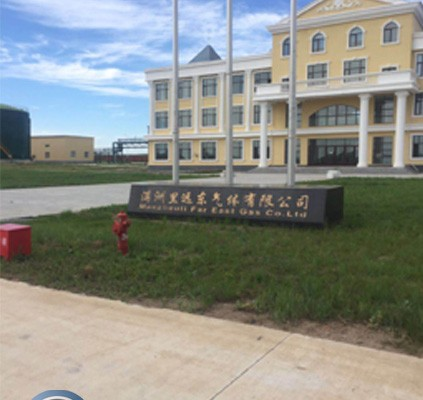manzhouli