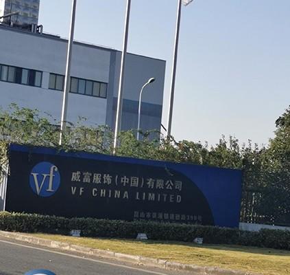 weifu